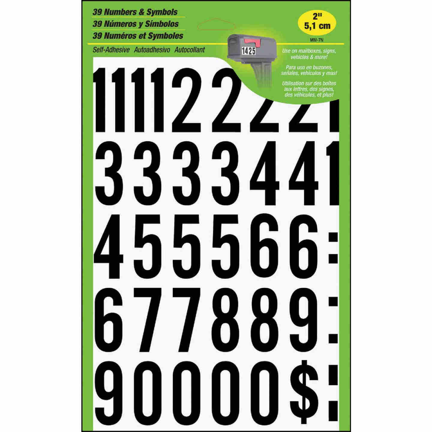 Hy-Ko 2 In. Polyester Adhesive Number Set, 33 Numbers Image 1